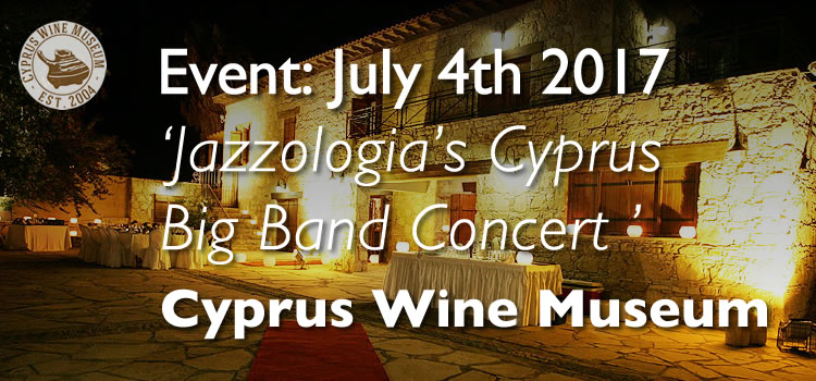 Jazzologia's Cyprus Big Band Concert July 4th 2017