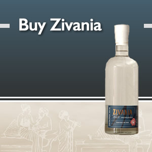Zivania Line - Cyprus Wine Museum Senses