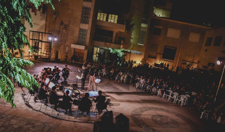 Commandaria Orchestra Cyprus Outside