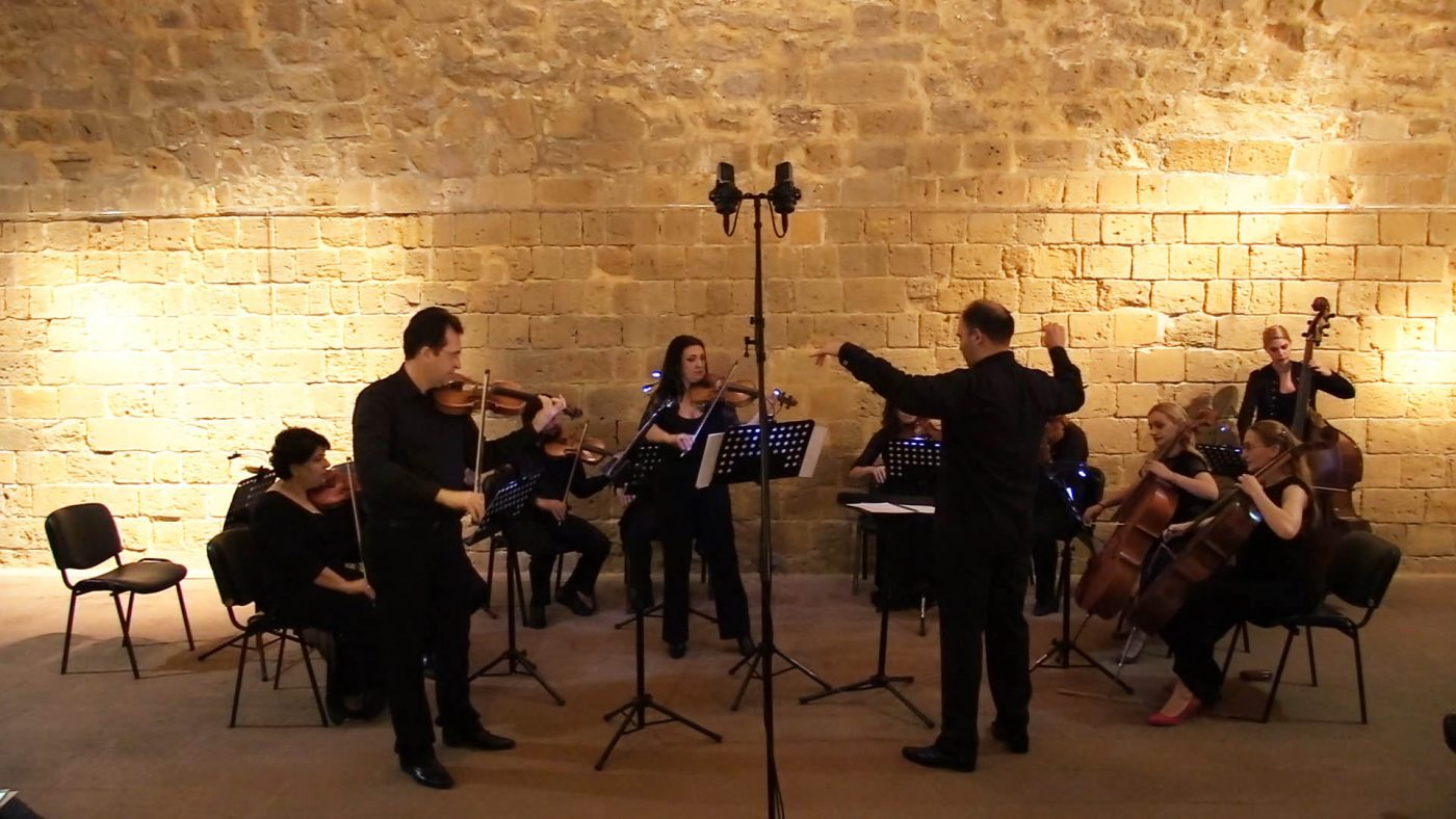 Commandaria Orchestra - Famagousta Gate