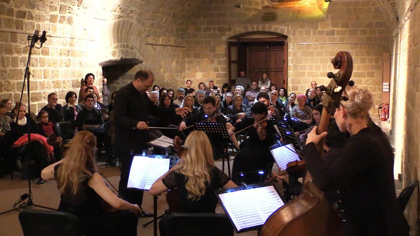 Commandaria Orchestra - Famagusta Gate
