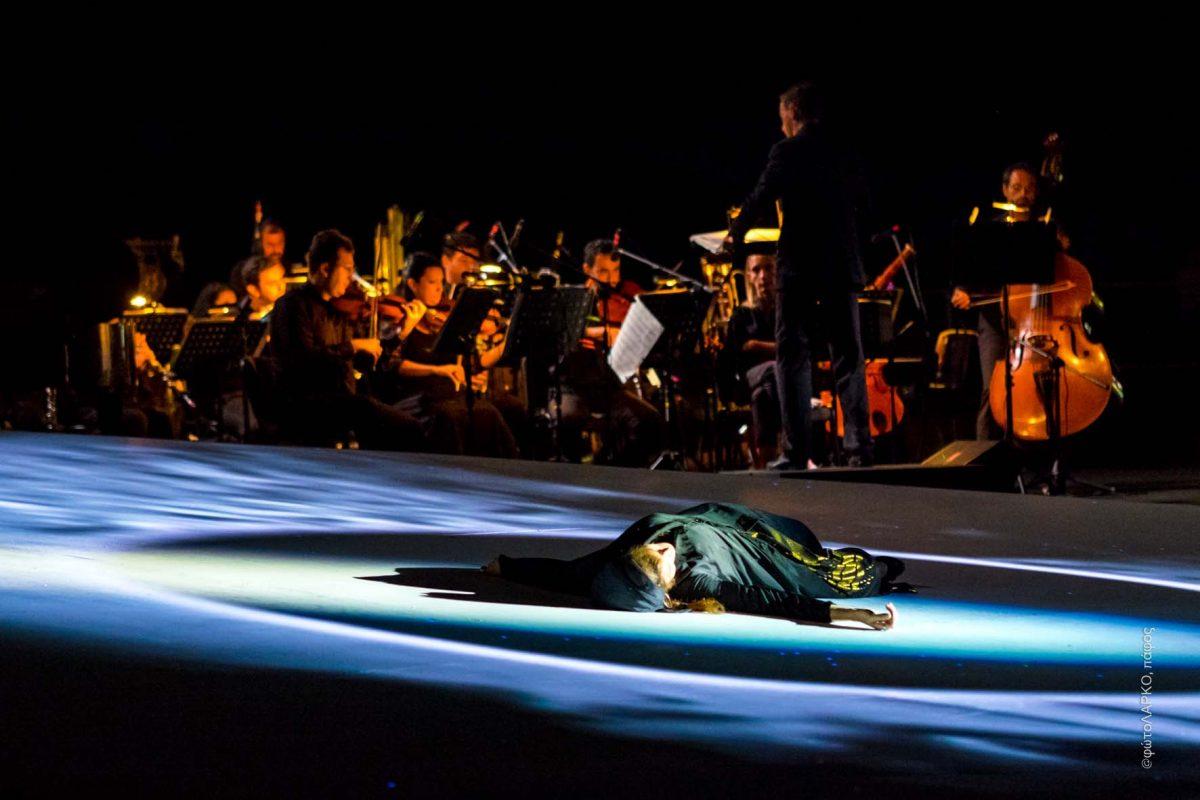 Commandaria Orchestra Performance