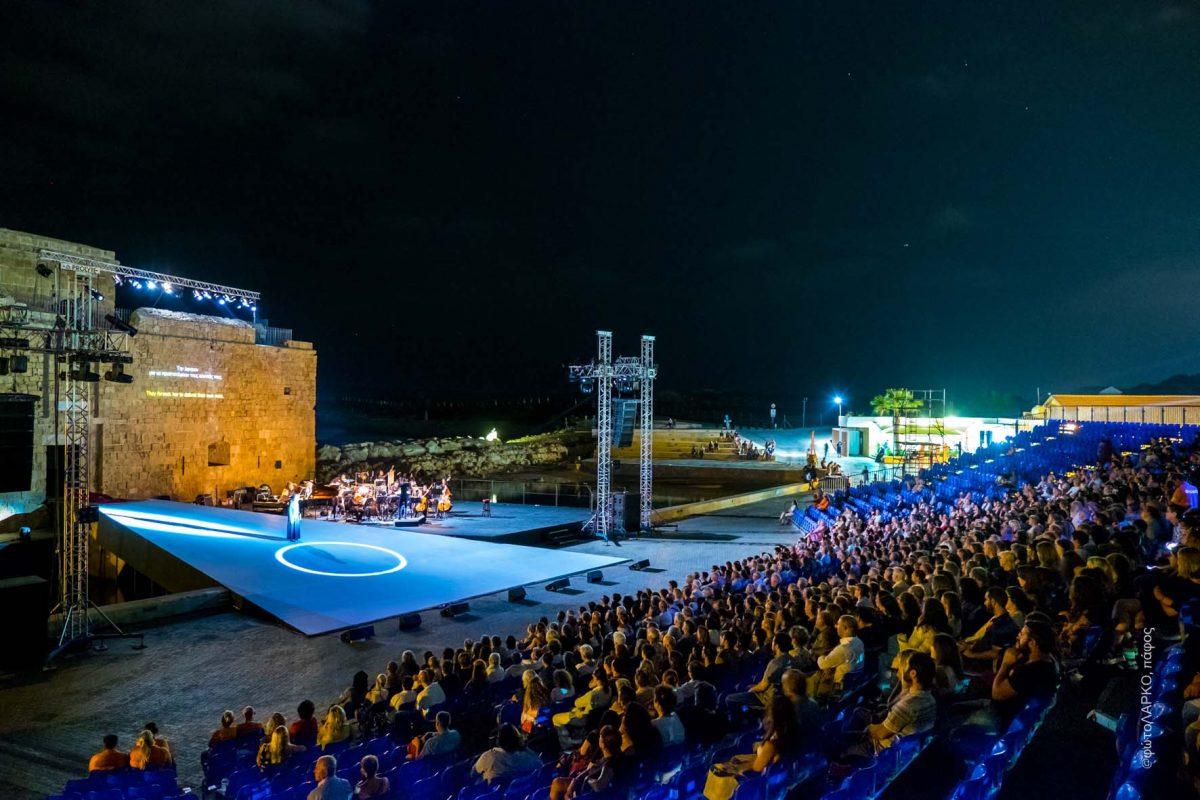 Commandaria Orchestra Performance Larko