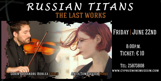 RUSSIAN TITANS | the last works | June 22nd, 2018